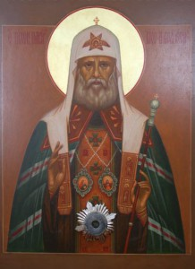 Saint Tikhon