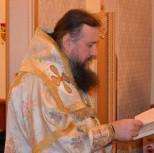 Чтение молитвы на освящение престола