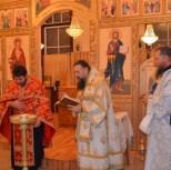 Молитва перед внесением в алтарь частицы св. мощей и антиминса