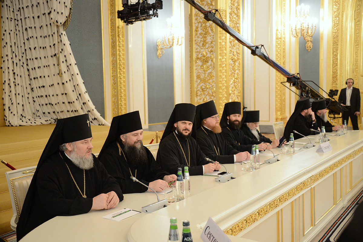 Council Of Russian Bishops In 90