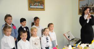 Концерт учащихся приходской школы.