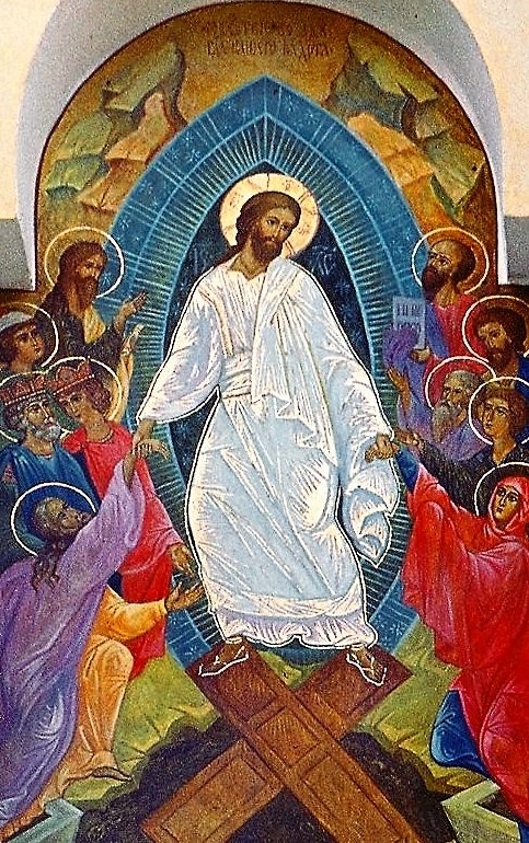The paschal greeting orthodox canada christ is risen m4hsunfo
