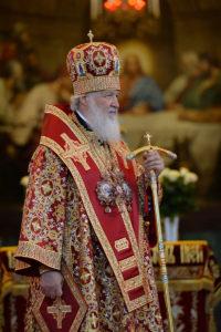 24 мая 2017 г. Святейший Патриарх Московский и всея Руси Кирилл