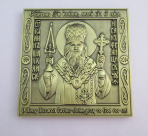 The Official Commemorative Medallion in Honor of the 20th Anniversary of the Canonization of Saint John of Shanghai and San Francisco the Wonderworker (1994-2014)