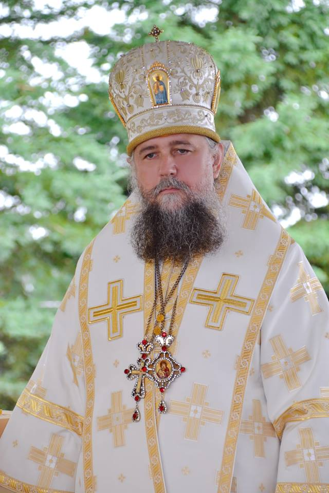 Archpastoral greeting orthodox canada his grace job iov bishop of kashira the administrator of patriarchal parishes m4hsunfo