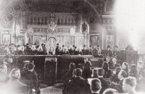 Собор 1917 года. Президиум. В центре – Святитель Тихон (Белавин)