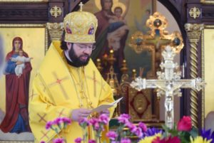 Divine Liturgy at the St. Barbara's Cathedral in Edmonton