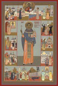 Священномученик Александр (Хотовицкий). Икона с житием. Америка.