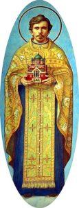 Священномученик Александр (Хотовицкий). Ктирорская икона. Николаевский собор. Нью-Цорк. 2000г.