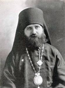 Епископ Тихон (Беллавин). Фотография выполнена после его прибытия в Америку
