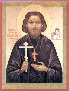 Священномученик Максим. Икона