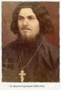 Молодой священник отец Максим Го́рлицкий