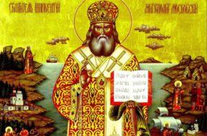 Апостол Америки и Сибири - свт. Иннокентий (Вениаминов), митрополит Московский и Коломенский