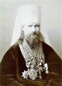 Митрополит Киевский и Галицкий Владимир (Богоявленский; 1848—1918), Священноархимандрит Киево-Печерской лавры