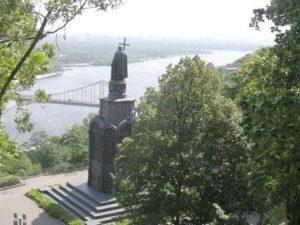 Памятник Крестителю Руси. Владимирская горка. Киев
